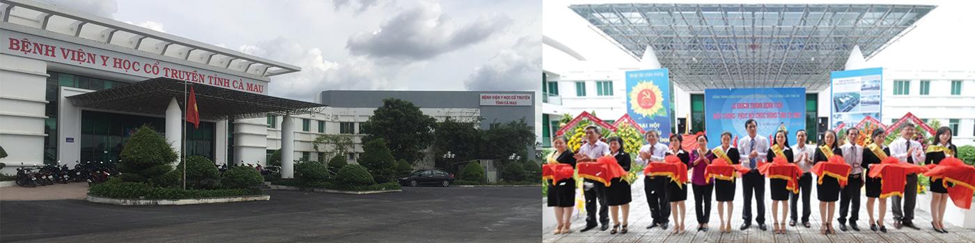 Bệnh viện y học cổ truyền tỉnh Cà Mau